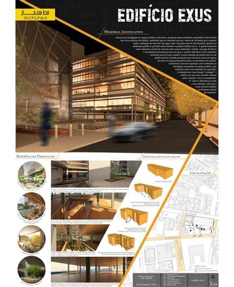 architectural presentation layout psd آموزش شیت بندی دستی خط معمار معماری طراحی داخلی طراحی نما