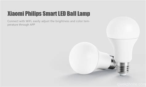 Xiaomi Philips Smart Led Ball L Available On Discount Philips Led Light Bulb Coupons