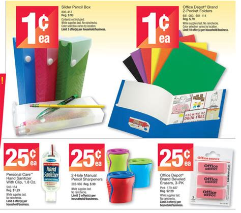 Office Supplies Needed For College 0 01 Folders Pencil Pouches Other Cheap School