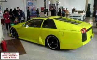 Lamborghini Made Disgusting Made Nissan 300zx Lamborghini