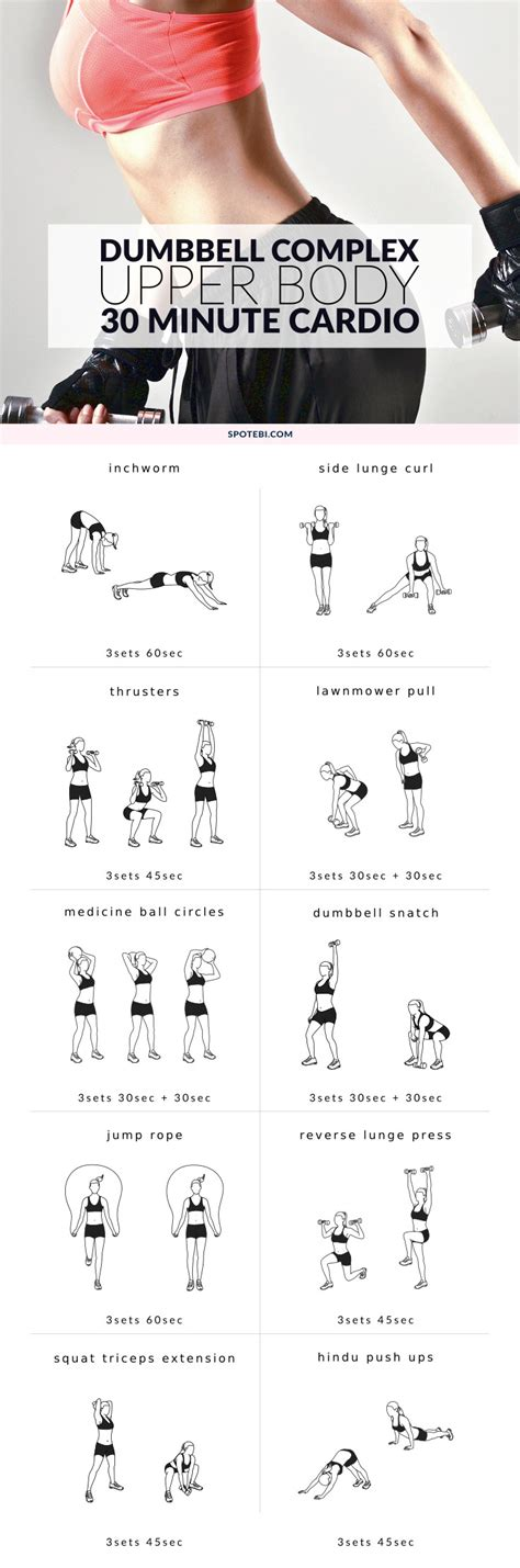30 minute cardio dumbbell workout