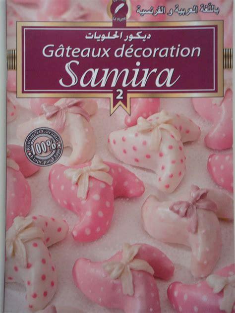 Gateaux Decoration Samira by D 233 Coration G 226 Teau Samira