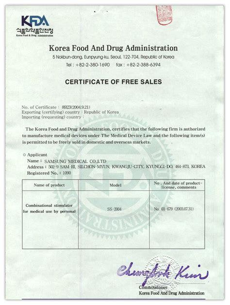 Diacont Seri Penguat hidup sehat dgn suplemen halal kfda certificate of free