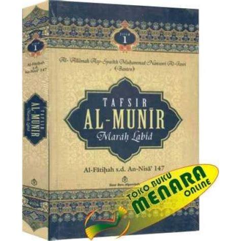 Buku Ori Tafsir Jalalain Jilid 1 Al Fatihah Al An Am Sinar Baru Ag tafsir al munir marah labib jilid 1