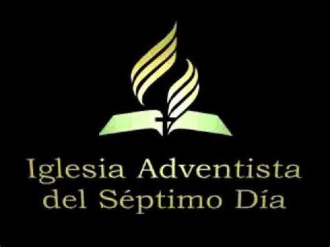 logo oficial iglesia adventista del septimo d a iglesia seventh day adventist church logo in spanish iglesia