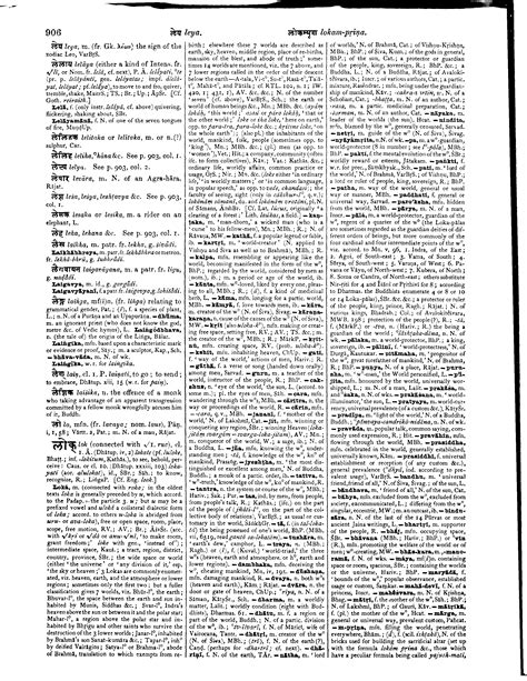dictionary section monier williams sanskrit english dictionary page 0939