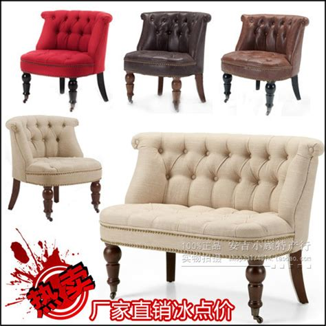 single chair for bedroom aliexpress com buy nordic american law retro fabric