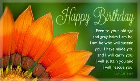 Yahoo Gift Card - yahoo birthday cards gangcraft net