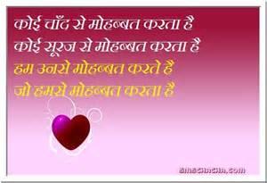 Sorry shayari in hindi picture sms status whatsapp facebook