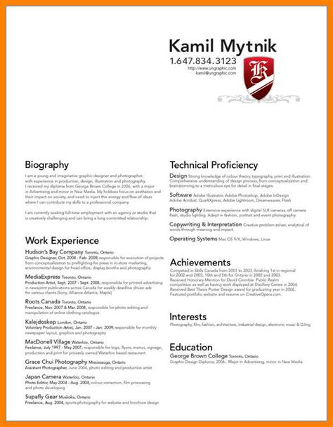 Sample Resume Objectives For Graphic Design by 7 Graphic Design Resume Objectives Applicationleter Com