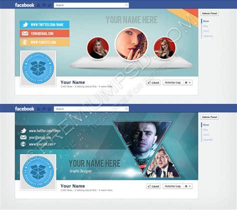 design header for facebook facebook timeline design premium psd