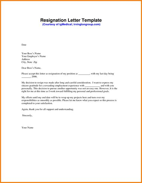 template of letter of resignation 4 letter of resignation templates mac resume template