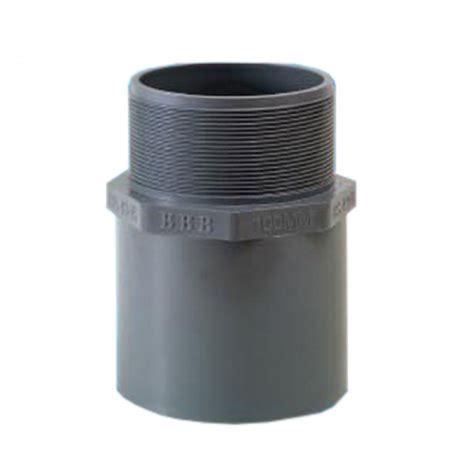 valve pvc 3 4 g fish pvc fittings valve socket 3 4 quot 20mm