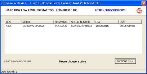 low level format for flash disk hard disk low level format tools ローレベルフォーマット