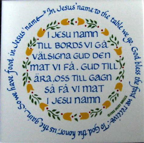 Table Prayers by Swedish Table Prayer Tile 6 Quot X 6 Quot