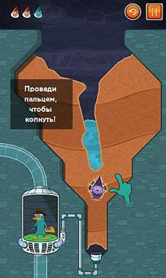 where s my perry apk where s my perry for android free where s my perry apk mob org
