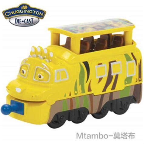 Mtambo Chuggington Diecast brand new chuggington trains mtambo diecast metal