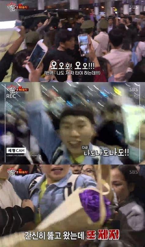 lee seung gi yang se hyung yang se hyung gets mistaken for being lee seung gi s fan