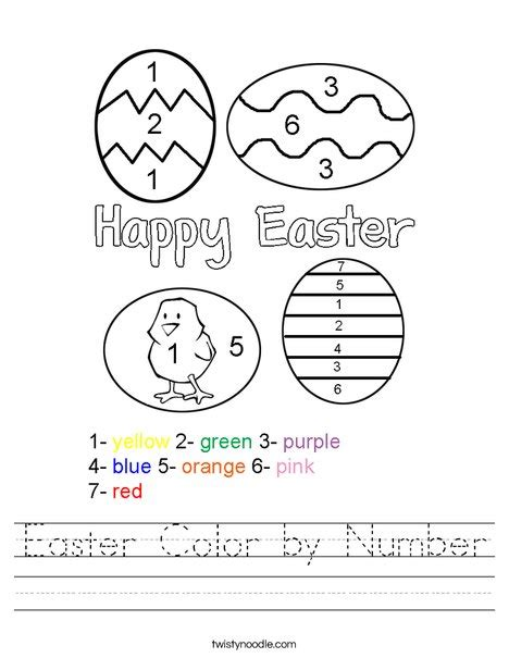 Happy Numbers Worksheet by Easter Color By Number Worksheet Twisty Noodle