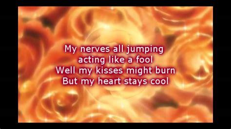 baby desree baby ree lyrics