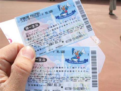 Tiket Disneyland Disneysea Tokyo 1 Day Pass Tiket Fisik Junior kyspeaks ky at tokyo tokyo disneysea