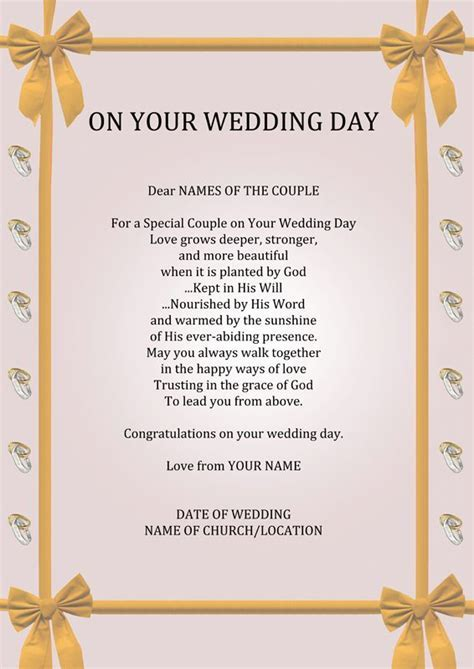 Funny Wedding Day Poems   Personalised Your Wedding