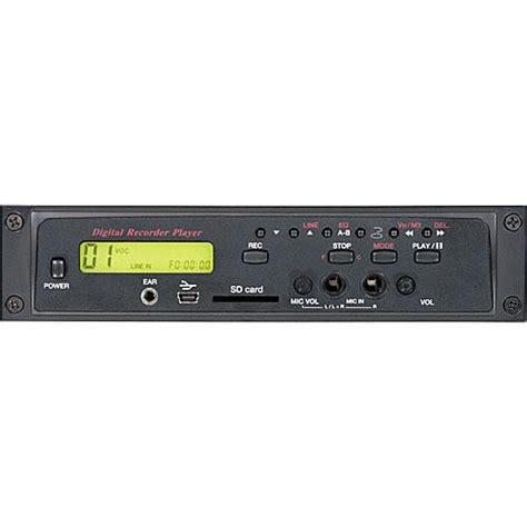 Audio Rack Mount by Galaxy Audio Rm Digirec Rack Mount Digital Audio Rm