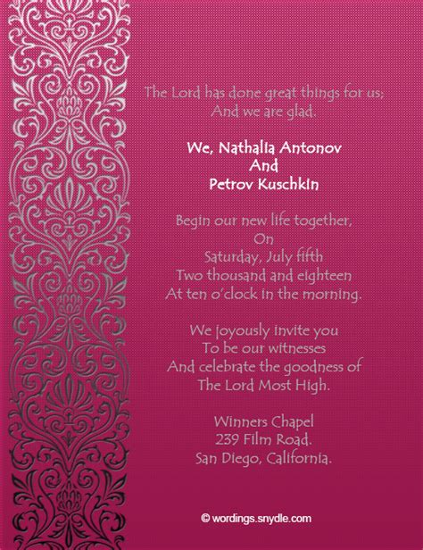 christian wedding card templates christian wedding invitation wording sles wordings