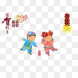 happy new year china doll 4sh happy new year china png vectors psd and clipart for