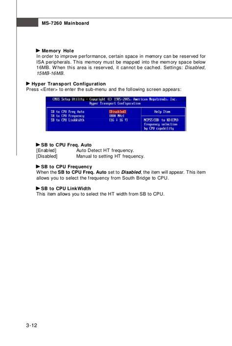Emory Vierrene Series 11emo326 Sb msi k9 n series manual