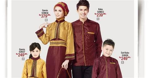 Celana Dalam Pria Agree Ukuran Standar Dan Jumbo Big Size butik jeng ita produk busana dan fashion cantik terbaru gamis lebaran keluarga