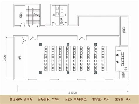 room planners xijin conference room plan yongkanghotel official website