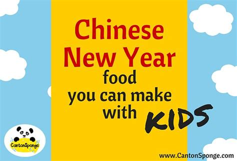 new year song in cantonese cantonese new year songs 28 images new year cantonese