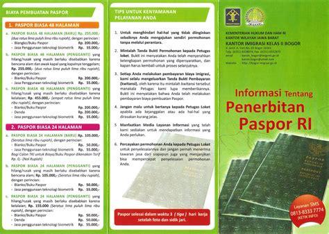 cara membuat paspor indonesia online primbon donit cara membuat paspor online daftar paspor