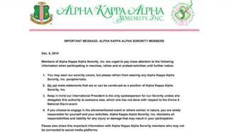 letter of recommendation for sorority search results
