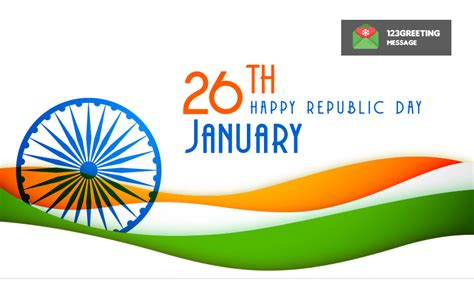st republic day images gif hd wallpapers pics