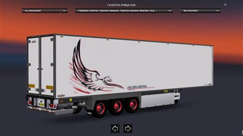 the trailer silver griffin trailer modhub us
