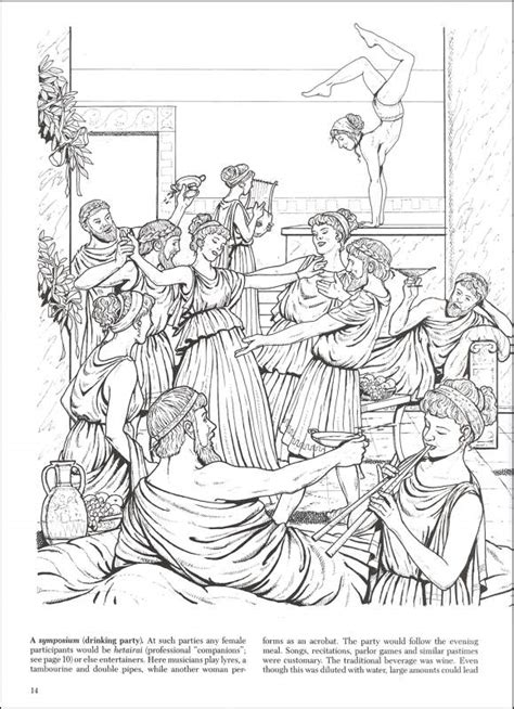 Life in Ancient Greece Coloring Book (014610) Details