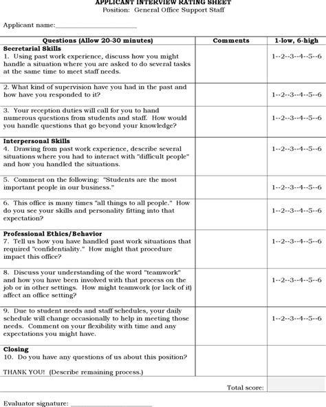 download applicant interview rating sheet for free tidyform