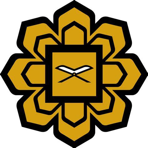 Offer Letter Uia Kuantan File International Islamic Malaysia Logo Svg