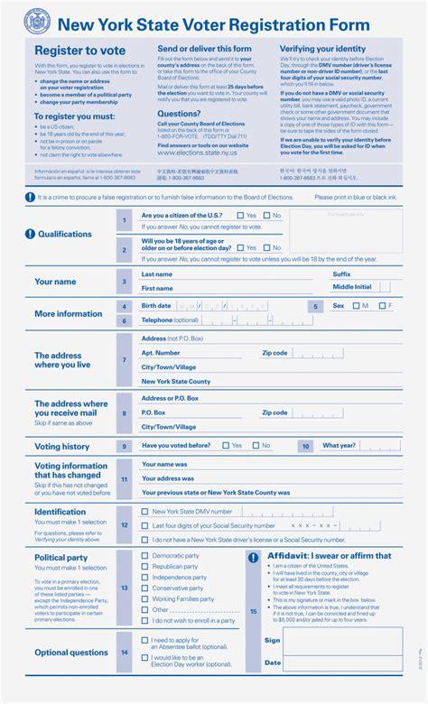 voter registration form oxide design co new york state voter registration form