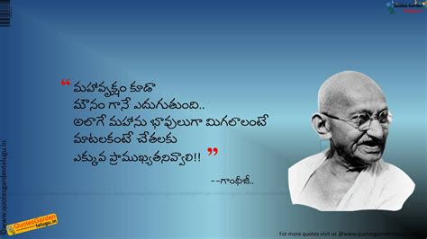 biography of gandhi in telugu best inspirational thoughts from mahatma gandhi in telugu