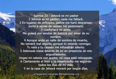 imagenes cristianas salmos imagen cristiana con salmo 23 para descargar