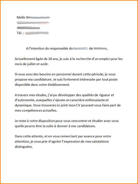 Exemple Lettre De Démission Mcdo Modele Lettre De Motivation Mcdo Document