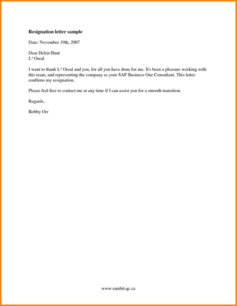job resignation letter sample doc all pics good template bangla