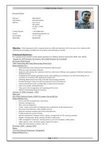 Kitchen Steward Sle Resume by Cv Cv