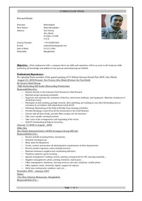 Sle Resume For A Kitchen Steward Cv Cv
