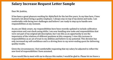 request for salary increase letter sle expository essays