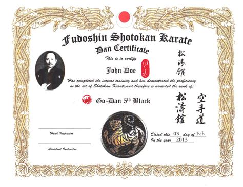 karate black belt certificate templates shotokan karate custom 11 x 14 certificate ebay
