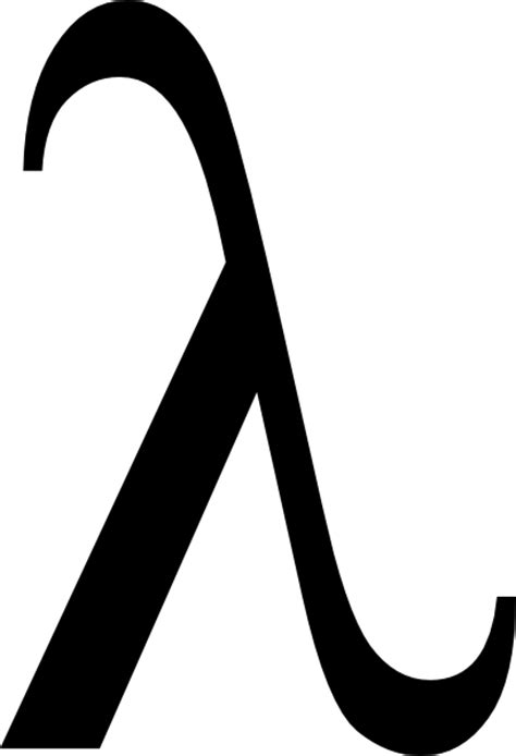 what is lambda in physics lambda clip art at clker com vector clip art online